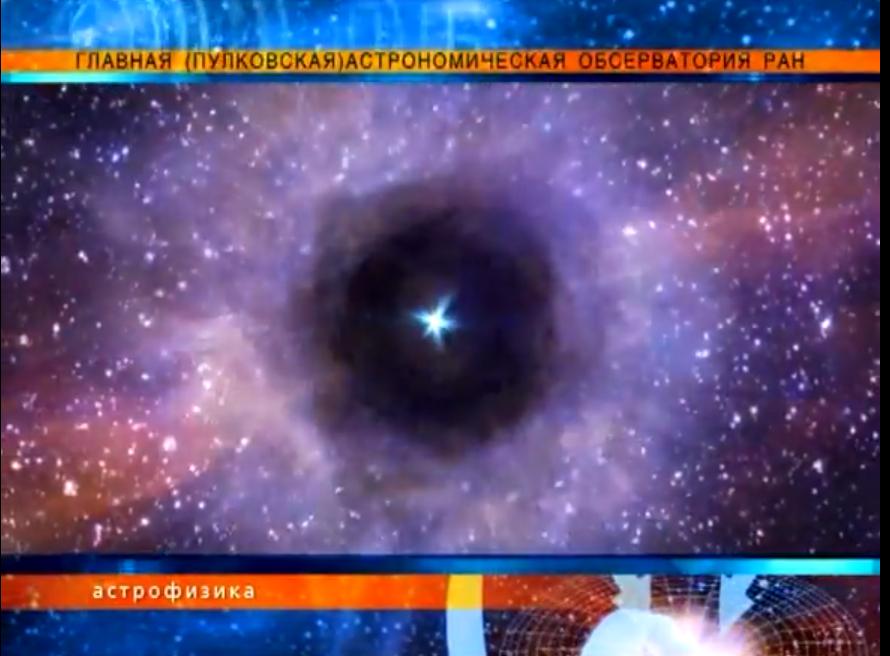 Пулковская астрономическая обсерватория – 1839-2009